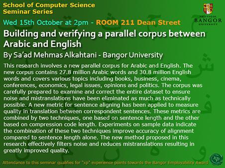 Seminar 15th October